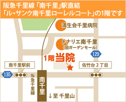 大阪府吹田市津雲台1-1-2-110